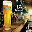 Сибирская Корона реклама 2010